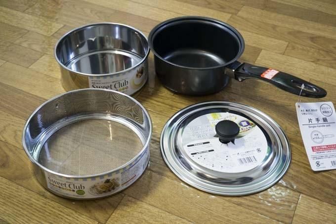ミニ燻製器の作り方