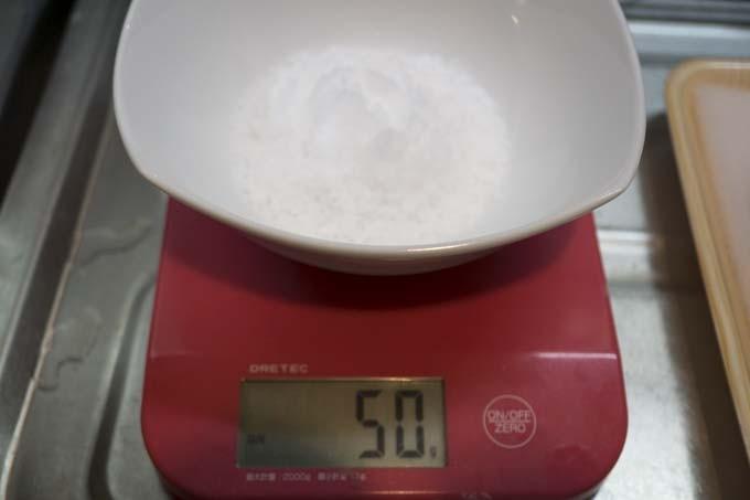 10%の塩