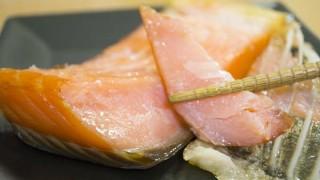 【燻製レシピ】温燻で作る燻製鮭ハラミ!軽く炙りが入ってご飯がすすむ!