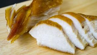 【燻製レシピ】鶏むね肉の燻製!手軽にボリューミィな鶏肉の燻製ができます
