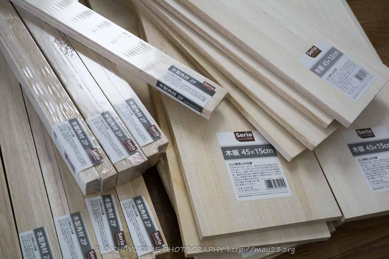セリアの木材