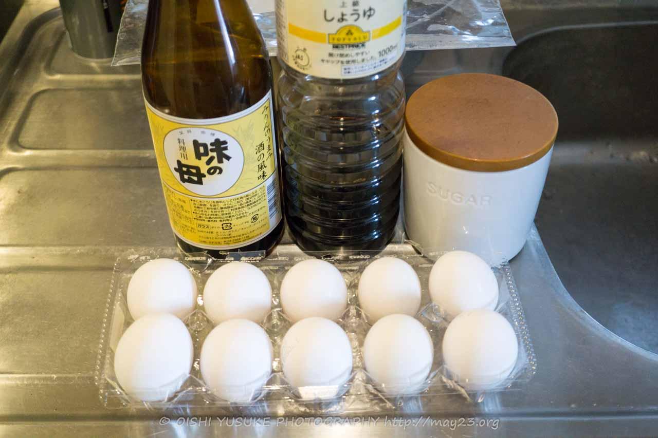 燻製卵の作り方