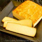 【燻製レシピ】熱燻でもっちり食感!木綿豆腐の燻製