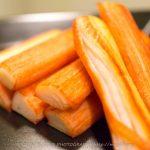 【燻製レシピ】かに風味かまぼこ「アラスカ」も燻製で!