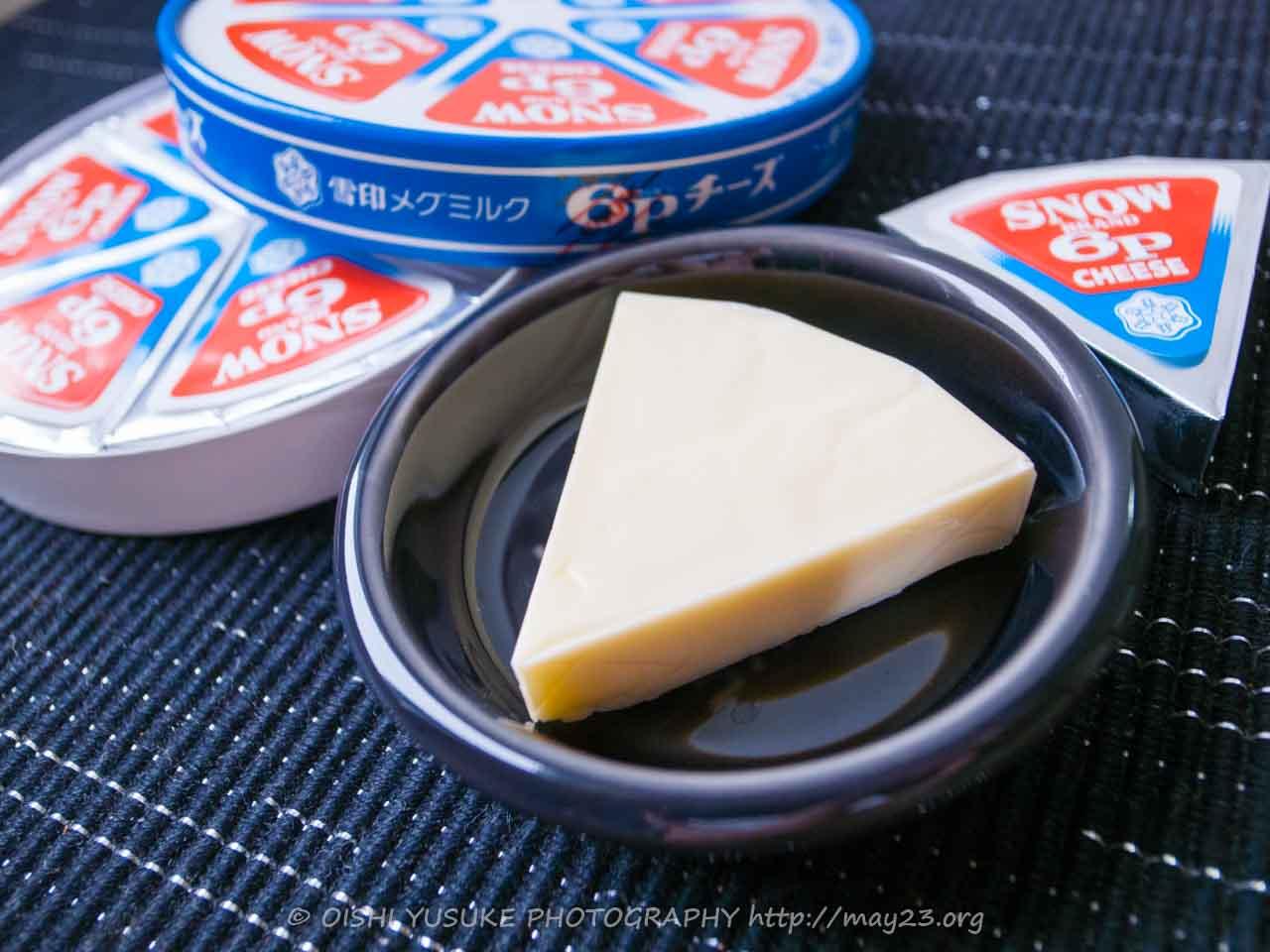 雪印6Pチーズ