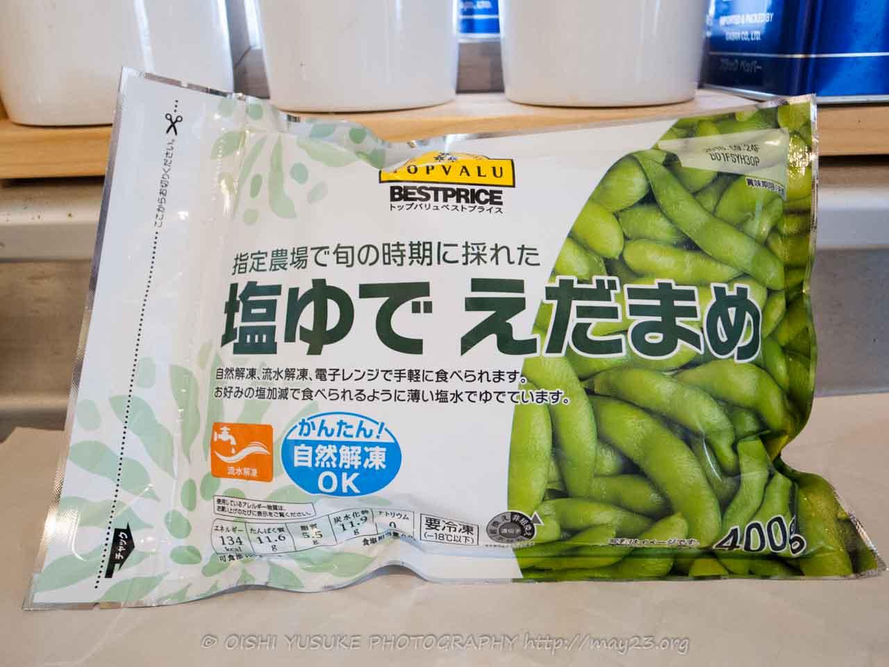 トップバリュの塩ゆで枝豆